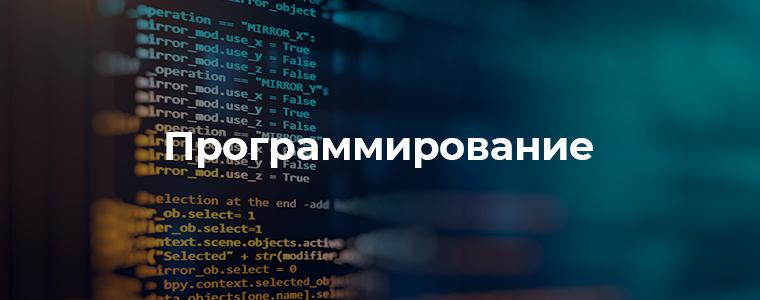 POSIX Shell — Программирование
