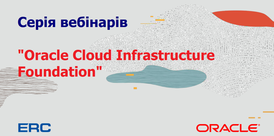 Oracle Cloud Infrastructure Foundation Webinar Series