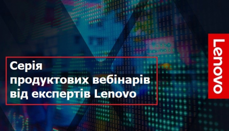 """CHOOSING THE OPTIMAL HYPERCONVERGENT PLATFORM WITH LENOVO"" WEBINAR"