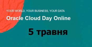 Oracle Cloud Day Online – це цілий день переговорів та інтерактивного досвіду!