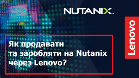 HOW TO SELL AND MAKE MONEY ON NUTANIX THROUGH LENOVO?