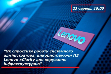 SERIES OF PRODUCT WEBINARS FROM LENOVO EXPERTS!