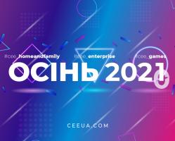 Призупинення на рік цьогорічних виставок CEE2020!