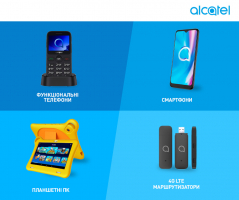 ERC — дистрибьютор продукции Alcatel
