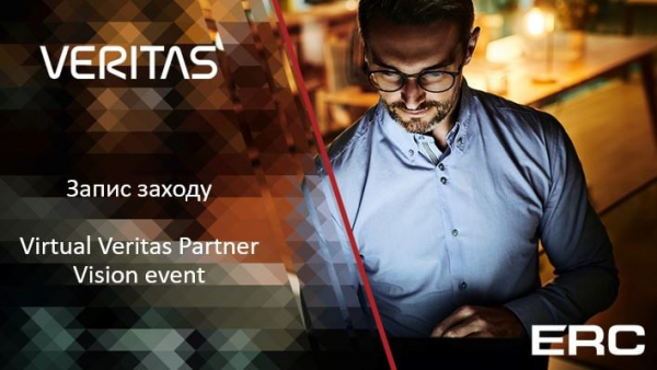 Запис заходу Virtual Veritas Partner Vision event!
