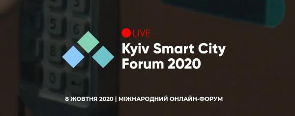 Kyiv Smart City Forum 2020