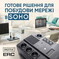 Готове рішення для побудови мережі в SOHO
