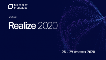 Дводенний віртуальний форум REALIZE 2020