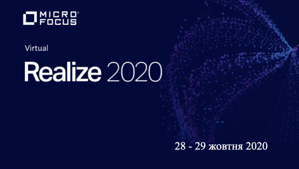 Двухдневный виртуальный форум REALIZE 2020