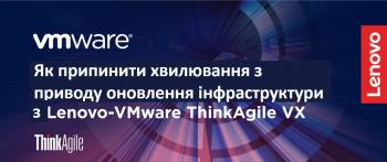 """Запрошуємо на вебінар """"Як припинити хвилювання з приводу оновлення інфраструктури з Lenovo-VMware ThinkAgile VX"""""""