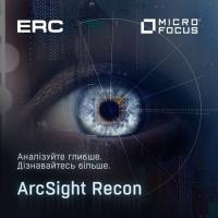 Micro Focus ArcSight Recon. Аналізуйте глибше. Дізнавайтесь більше.
