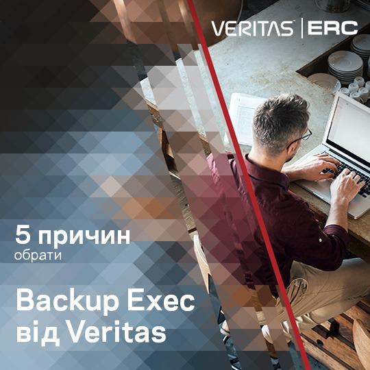 5 REASONS TO CHOOSE BACKUP EXEC FROM VERITAS