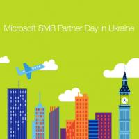 ′′ День партнерства Microsoft SMB в Украине ′′ пройдет во вторник, поэтому не затягивайте с регистрацией!