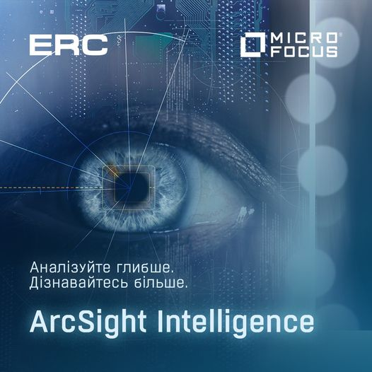ArcSight Intelligence