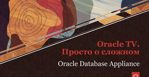 WATCH THE NEXT ISSUE OF ORACLE TV!