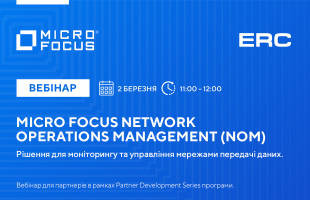 "Register for the webinar ""Micro Focus Network Operations Management (NOM) – a solution for monitoring and managing data networks"""