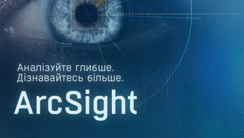 ArcSight. Analyze more deeply. Learn more.