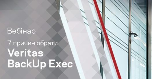 """7 reasons to choose Veritas Backup Exec"" sales webinar for partners"