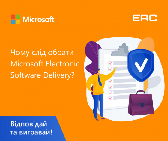 Why choose Microsoft Electronic Software Delivery?
