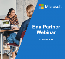 "Вебінар ""Microsoft Edu Partner"""