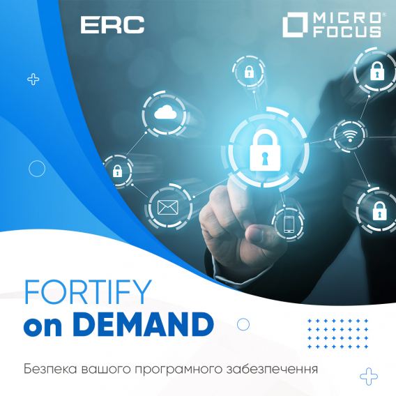 Fortify on Demand. Security of your software.