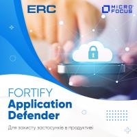 Що представляє собою рішення Fortify Application Defender?