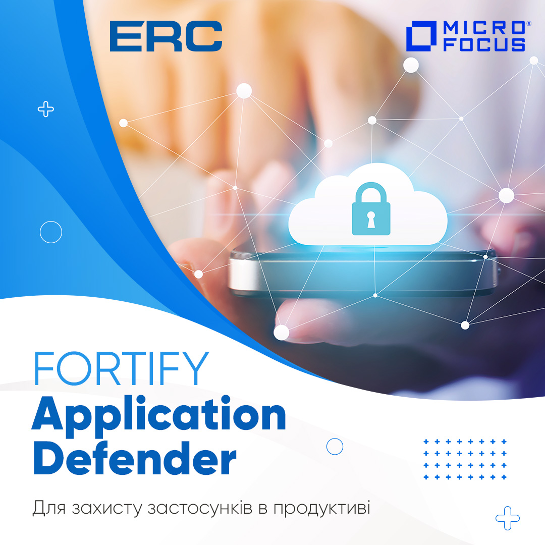 What is the Fortify Application Defender solution?