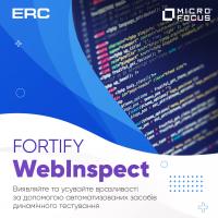 Захистіть веб-застосунки від вразливостей за допомогою автоматизованих засобів динамічного тестування Fortify WebInspect!