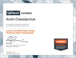 Навчальний Комплекс ERC – сертифікований з Lenovo DCG!