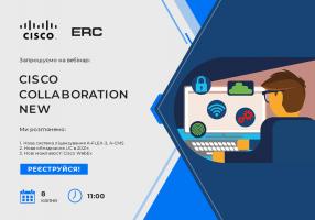 Запрошуємо на вебінар  Cisco Collaboration New