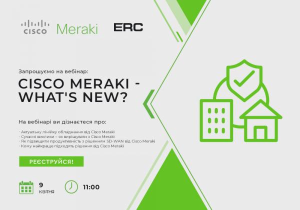 """Вебінар """"Cisco Meraki – what's new?"""""""