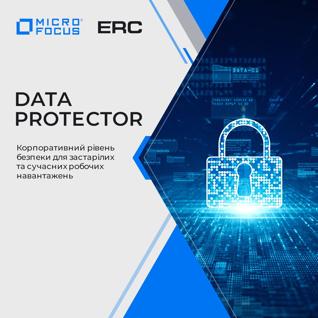 Data Protector is a corporate safety solution for old and casual working people