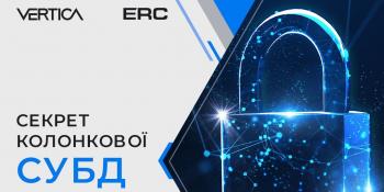 Vertica — Cекрет колонковой СУБД.