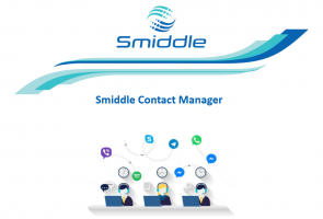Що таке Smiddle Contact Manager?