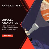 Вебінар «Oracle Analytics. Нові можливості та досвід практичної міграції з Oracle BI»