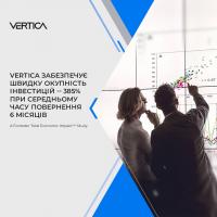 Vertica забезпечує швидку окупність інвестицій – 385% при середньому часу повернення 6 місяців