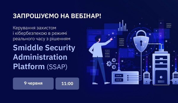 """""""Management of protection and cybersecurity in real time with the solution of the Smiddle Security Administration Platform (SSAP)"""" webinar"""