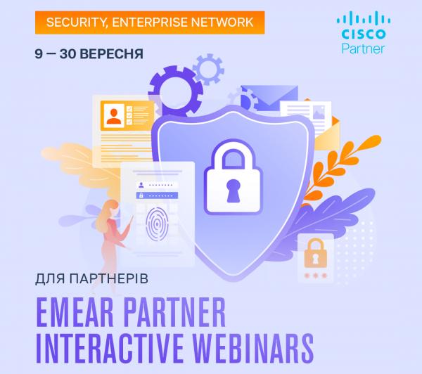 Cерия вебинаров Cisco EMEAR Partner Interactive Webinars