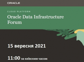 Oracle Data Infrastructure Forum!