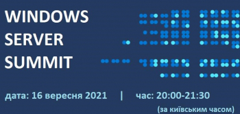 Windows Server Summit!