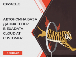 Standalone Database now in Exadata Cloud at Customer from Oracle!