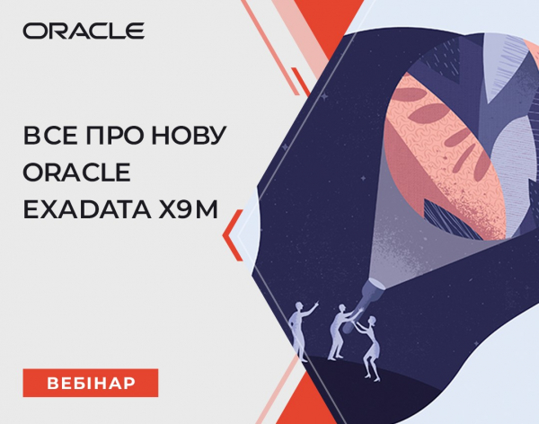 """""""All about the new Oracle Exadata X9M"""" webinar"""