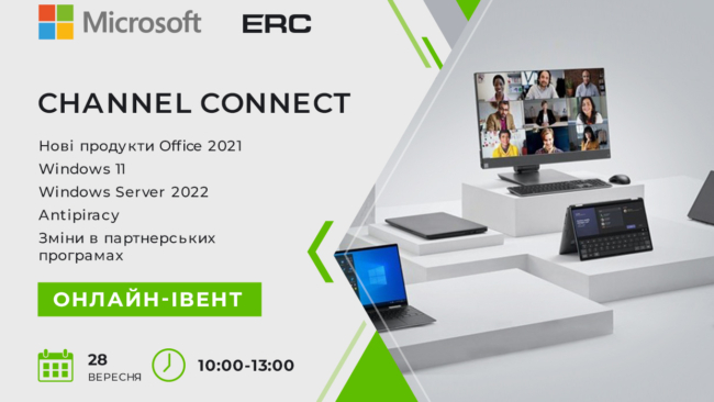 Join the Windows CHANNEL CONNECT online event!