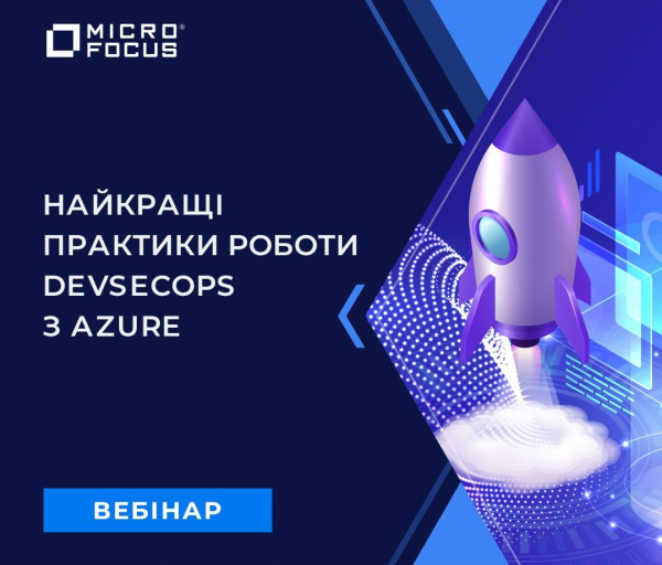 """Вебінар """"Best Practices of DevSecOps with Azure"""""""