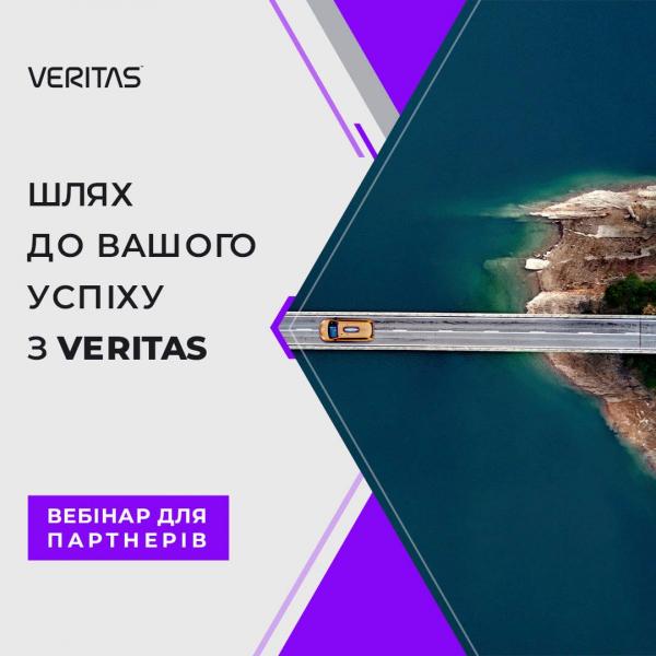 Webinar for partners from VERITAS!