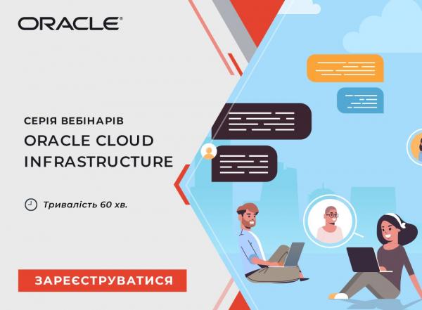 Oracle DataSafe как универсальный инструмент для аудита и контроля БД Oracle!