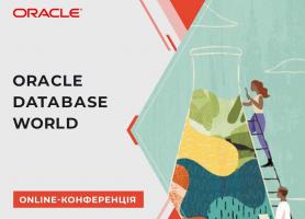 Oracle Database World!