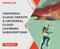 Вебинар «Oracle PartnerNetwork Insights»